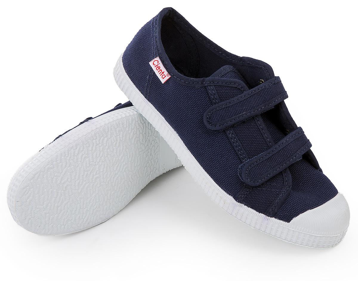 Dětské botičky Cienta - marino - Skibi Kids 26cd35e561