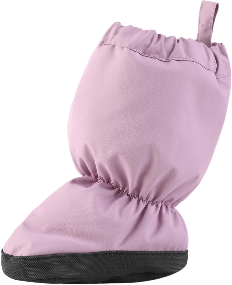 Dětské capáčky Reima Antura - heather pink - Skibi Kids 057cc02c46