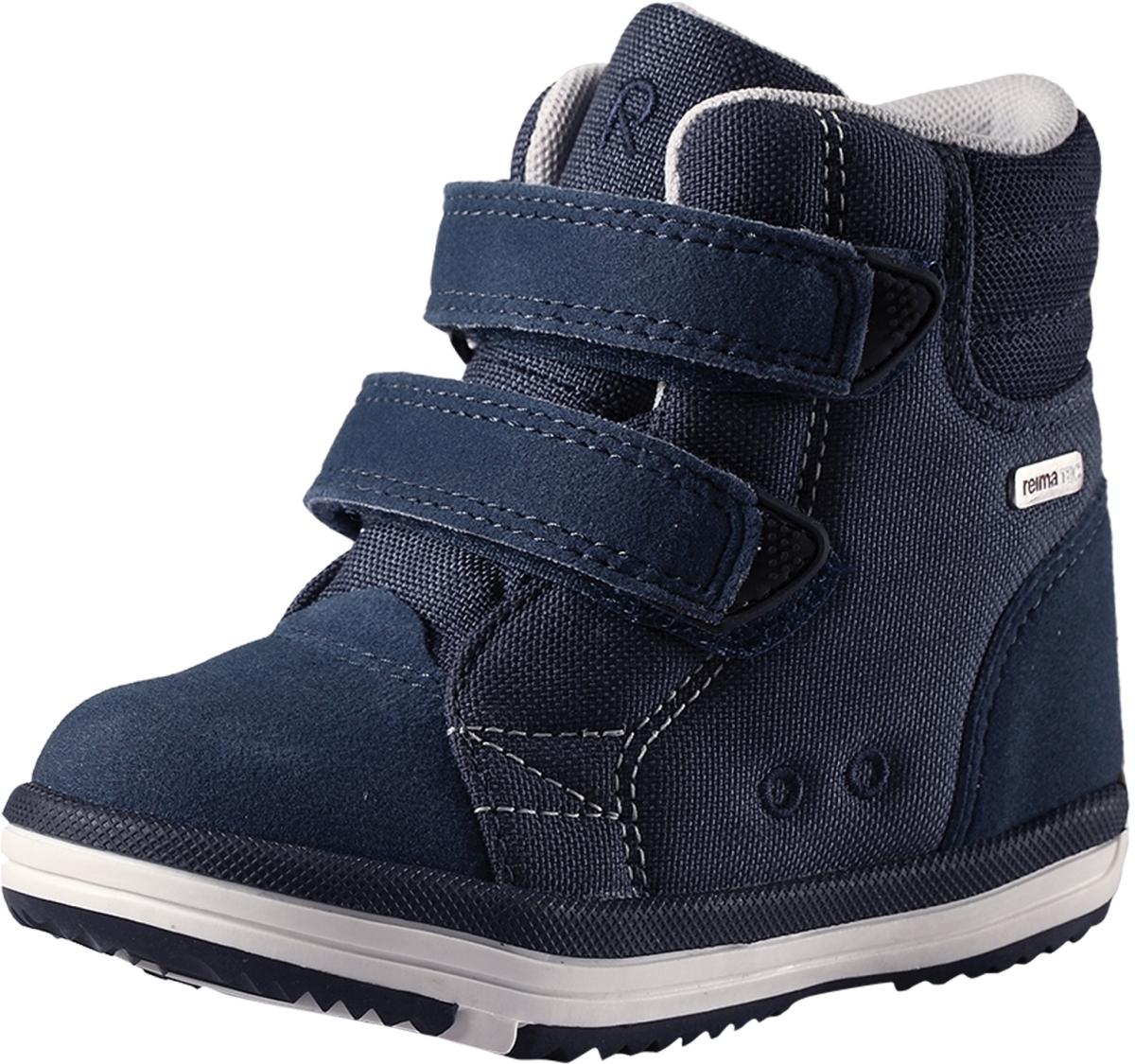 1996beded845 Dětské membránové boty Reima Patter - Soft blue - Skibi Kids