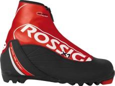 Dětské boty na běžky Fischer XJ Sprint - Skibi Kids 34f50e1e7a